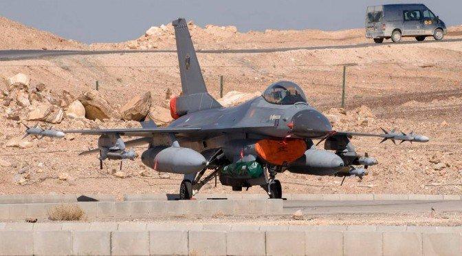 F-16 en el Medio Este