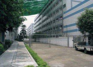 Edificio de trabajadores