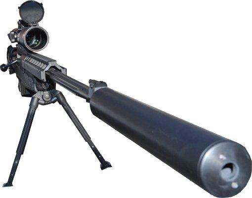 Fusil sniper APR .338LM B&T